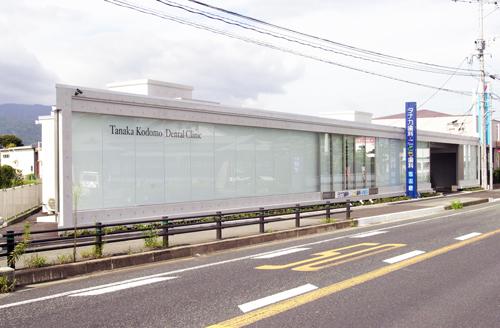 建築実績 タナカ歯科