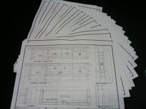 建築家と造る家R+house久留米の補足図面
