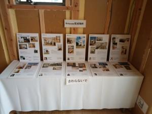 福岡、デザイン住宅、建築家、